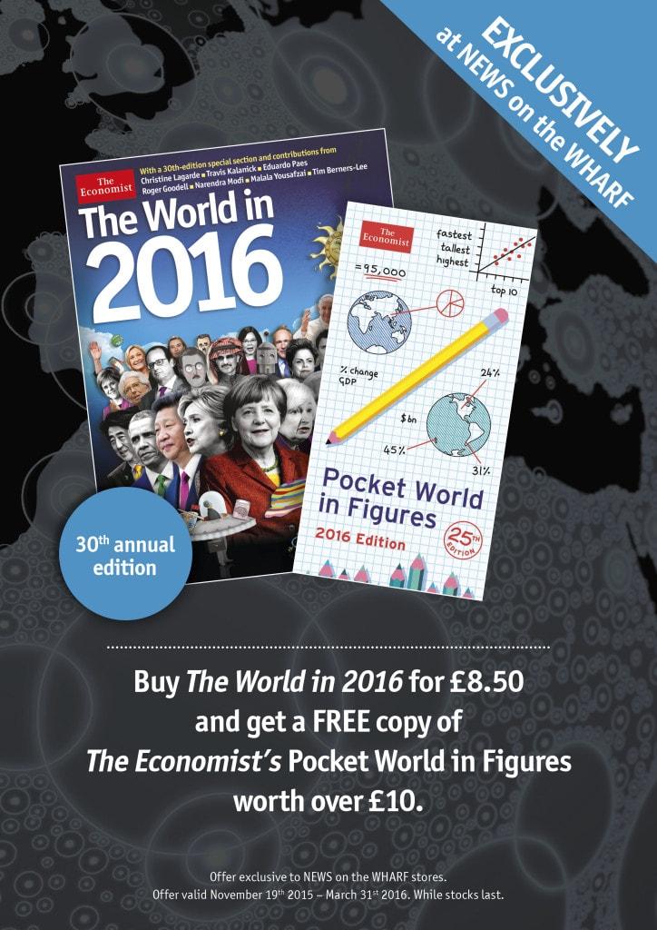 world in 2016